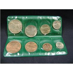 1966 COINS OF IRELAND (8 COINS)