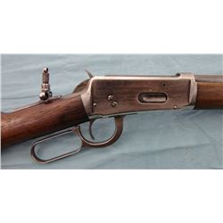 Antique Winchester Model 1894 Rifle