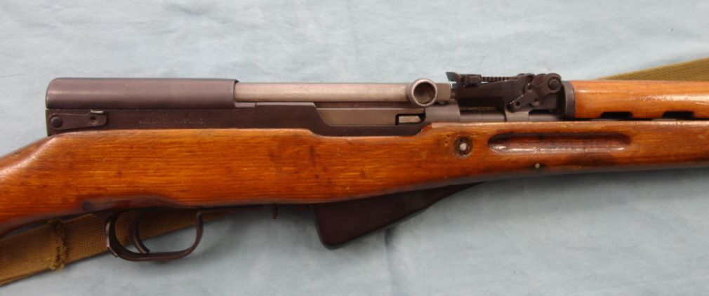 what is the value of a chinese sks