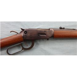 Winchester Model 94AE Trapper Carbine