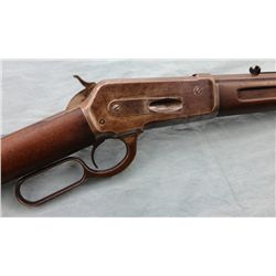 Antique Winchester Model 1886 Rifle