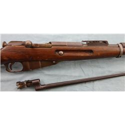 Rare Remington Nagant Rifle & Bayonet