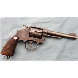 Smith & Wesson Victory Model Military Revolver