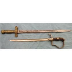 US Naval & German Short Swords