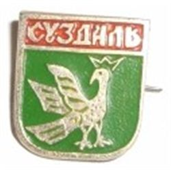 Russian Pin Picture of BIRD with CROWN Written *CY3NHNB*!!