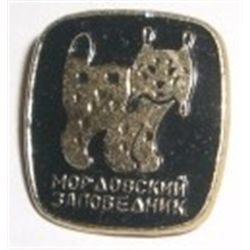Russian Pin Picture of LYNX Written *MOPAOBCKNN 3ANOBEAHNK*!!