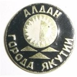Russian Pin Picture of SUN DAY & DARK Written *AVAAH ROPOAA RKYTNN*!!