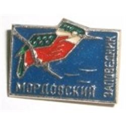 Russian Pin Picture of BIRD Written *MOPDOBCKNN 3ANOBEDHNK!!