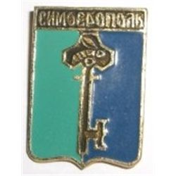 Russian Pin Picture of KEY Written *CHMOEDONONB*!!