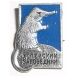 Russian Pin Picture of MOLE TYPE OF ANIMAL Written *XONEPCKNN 3ANOBEAHNK*!!