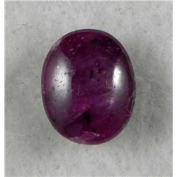 12.60 Carat Natural Cabochon Ruby Star Gemstone