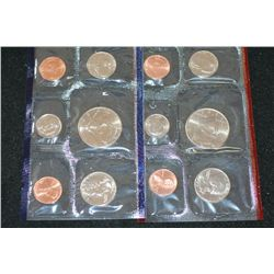 1993 US Mint Coin Set; P&D Mints; UNC