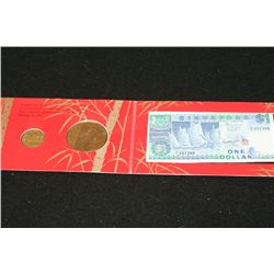 "1991 Singapore ""Year of the Goat"" Foreign Coin Set & Foreign Bank Note"