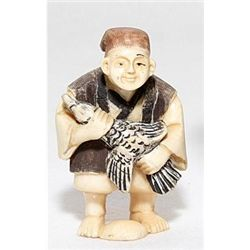 ELABORATE SIGNED HANDCARVED JAPANESE IVORY NETSUKE