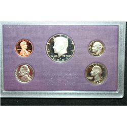 1987-S US Mint Proof Set