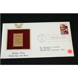 1985 First Day of Issue 22K Gold Replica Stamp W/Postal Stamp; Jerome Kern Performing Arts Series