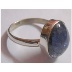 NATURAL 24.65 CTW TANZANITE OVAL RING .925 STERLING SIL