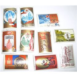 Lot of 10 Total RUSSIAN Vinatage Stamps *EXTREMELY RARE - HARD TO FIND STAMPS*!!