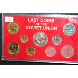1989 Last Coins of the Soviet Union Mint Foreign Coin Set