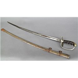 American Sword with Metal Sheath, Horstman Philadelphia …