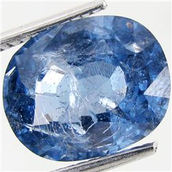 5.43ct Natural Blue Spinel Ceylon Big Si (GEM-35151)