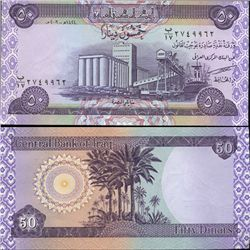 2003 IRAQ 50 Dinars Crisp Unc Liberation Note (CUR-05631)