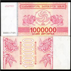 1994 Georgia 1,000,000 Laris Note Crisp Unc (CUR-06452)