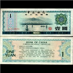 1979 China 1 Yuan Note Hi Grade (CUR-07043)