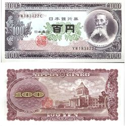 1953 Japan 100 Yen Scarce Crisp Unc Note (COI-4015)