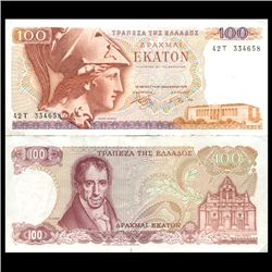 1978 Greece 100 Drachma Crisp Unc Note SCARCE (CUR-06099)