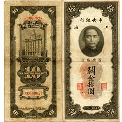 1930 China $10 Shanghai Gold Note Better Grade (CUR-06895)