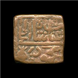 1400? India Unknown Medeival Sq. Bronze Coin VF+ (COI-5781)