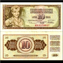 1978 Yugoslavia 10 Dinara Circulated Note (CUR-06669)
