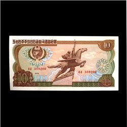 1978 Scarce North Korea Gem 10 Won Note (COI-1890)