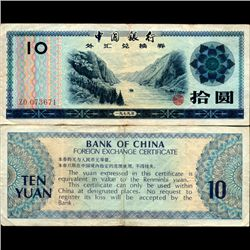 1979 China 10 Yuan Note Hi Grade (CUR-07045)