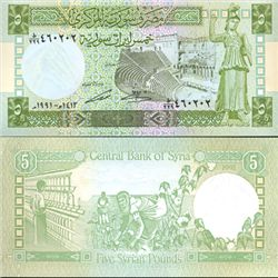 1988 Syria 5 Pounds Crisp Unc Note (COI-4026)