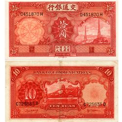 1935 China 10 Yuan Note Hi Grade (CUR-06912)