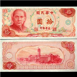 1976 China Taiwan 10 Yuan Note Crisp Unc (CUR-07039)