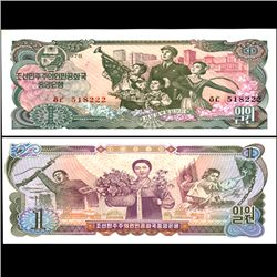 1978 N Korea 1 Won Note Crisp Unc (CUR-06718)