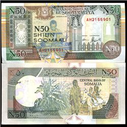 1991 Somalia Mogadishu North Forces 50 Shilling (COI-3933)