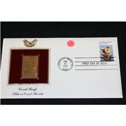 1980 First Day of Issue 22K Gold Replica Stamp W/Postal Stamp; Coral Reefs Elkhorn Coral: Florida