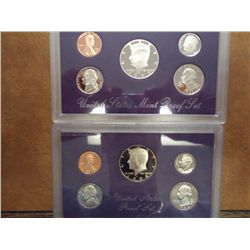 1984 & 92 US PROOF SETS NO BOXES
