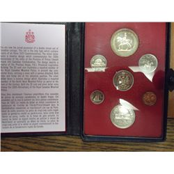 1973 CANADA DOUBLE DOLLAR PROOF SET