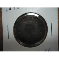 1846 US LARGE CENT (VERY FINE)