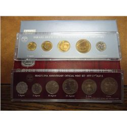 1977 & 85 ISRAEL OFFICIAL MINT SETS