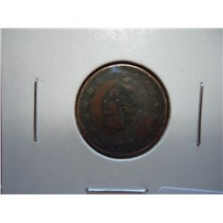 "1863 CIVIL WAR TOKEN ""ARMY AND NAVY"""