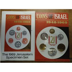 1969 JERUSALEM SPECIMEN SET