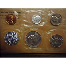 1959 US SILVER PROOF SET (WITH ENVELOPE)