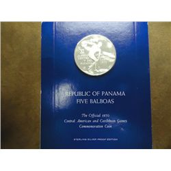 1970 PANAMA 5 BALBOAS SILVER PROOF 1.0617 OZ. ASW