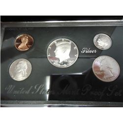 1994 US PREMIER SILVER PROOF SET
